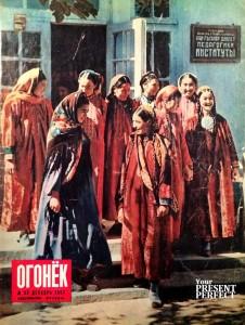 Журнал Огонек №50 декабрь 1957