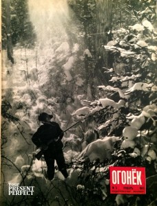 Журнал Огонек №5 январь 1949