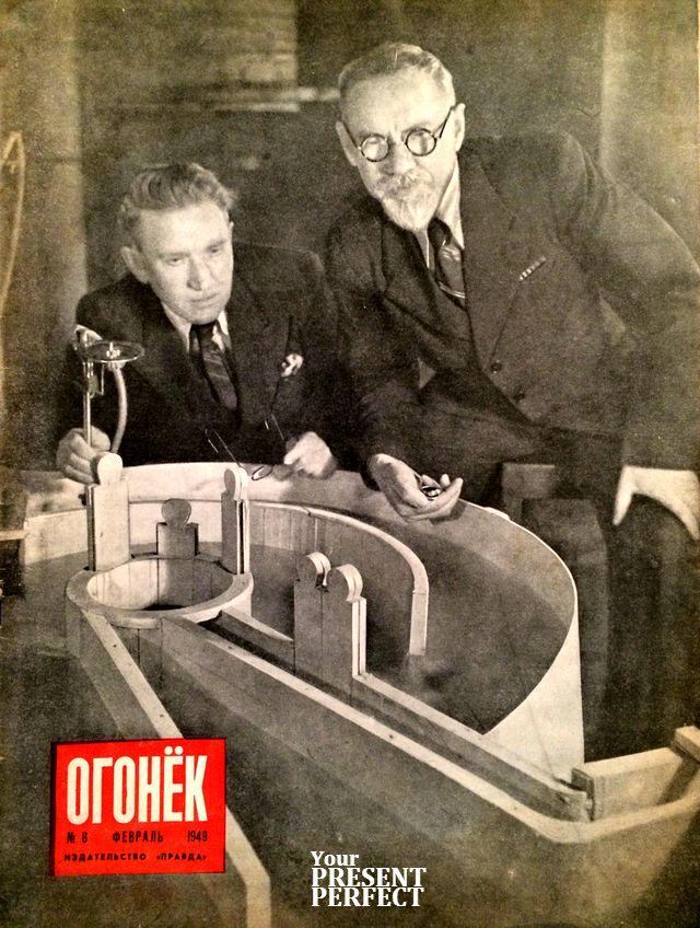Журнал Огонек №6 февраль 1949