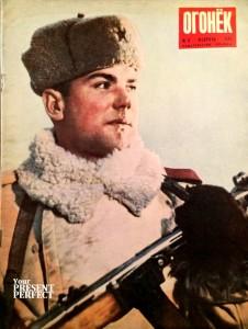 Журнал Огонек №8 февраль 1949
