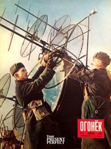 Журнал Огонек №8 февраль 1956