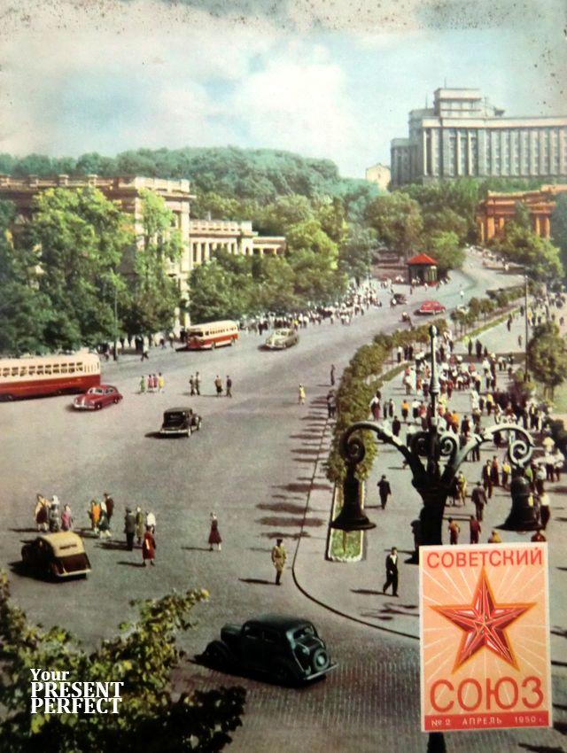 Журнал Советский Союз №2 апрель 1950