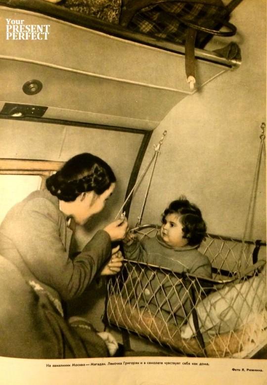На авиалинии Москва-Магадан. Леночка Григорян и в самолете чувствует себя как дома. 1956.