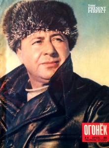 Журнал Огонек №14 апрель 1955