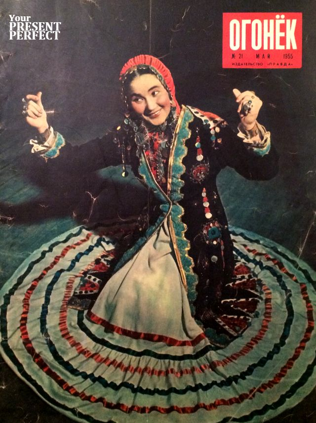 Журнал Огонек №21 май 1955