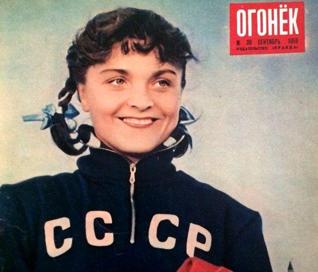 Ogonek 39SEP1959