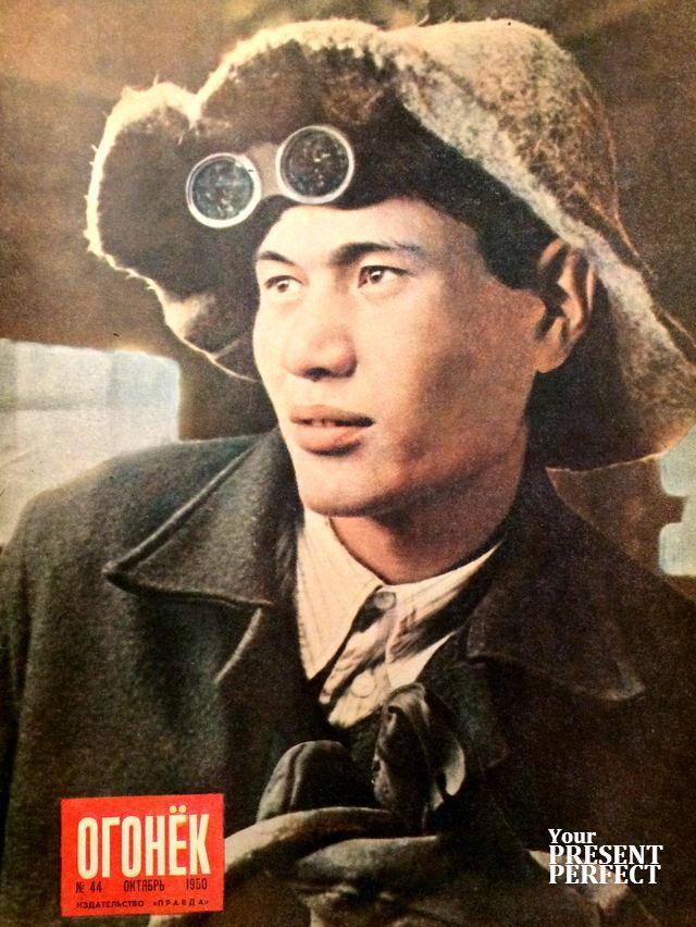 Журнал Огонек №44 октябрь 1950