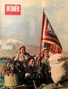 Журнал Огонек №48 ноябрь 1950