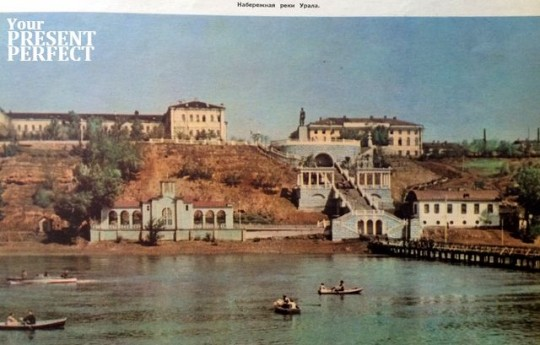 Набережная реки Урала. 1956.