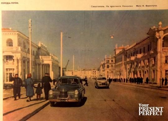 Севастополь. На проспекте Нахимова. 1955.