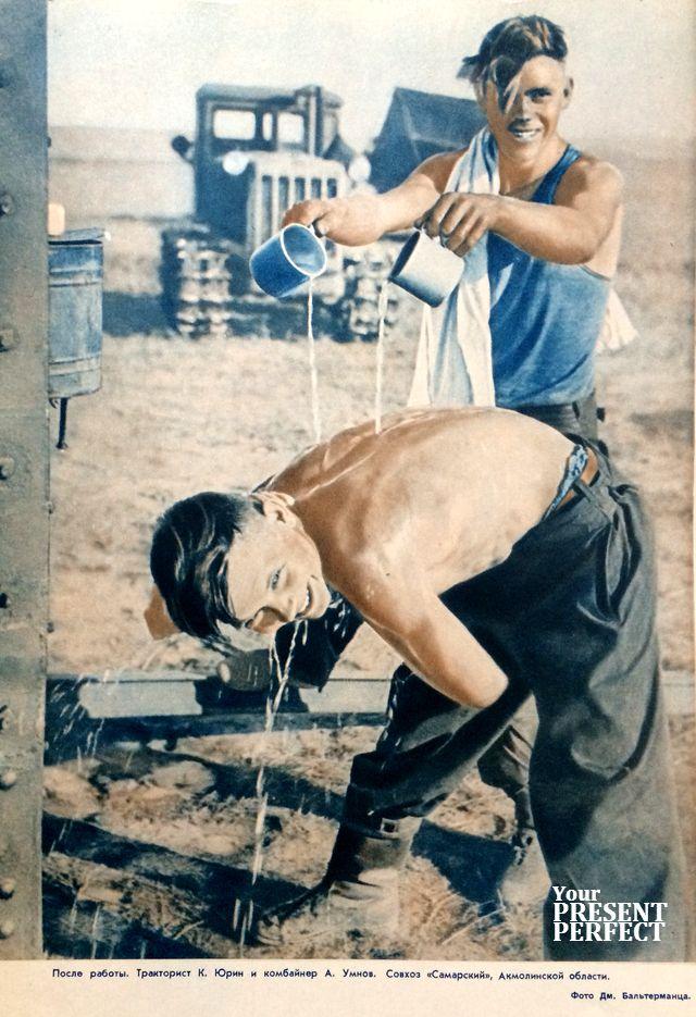 """Тракторист К. Юрин и комбайнер А. Умнов. Совхоз """"Самарский"""", Акмолинской области. 1956."""