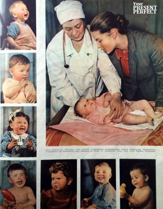 Нина Платоновна Киселева - врач детской поликлиники Куйбышевского района Ленинграда. 1955.