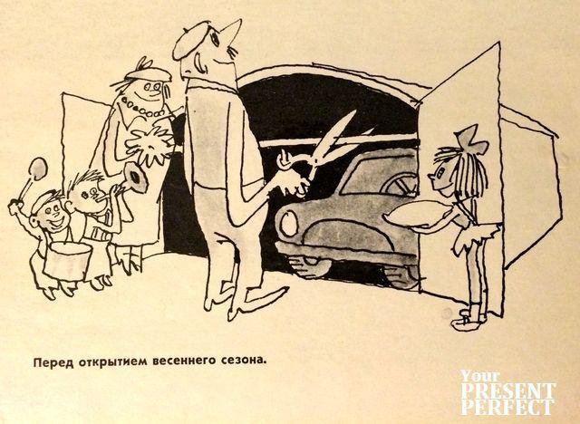 Перед открытием весеннего сезона. 1969.