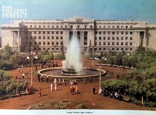 Город Чкалов. Дом Советов. 1956.