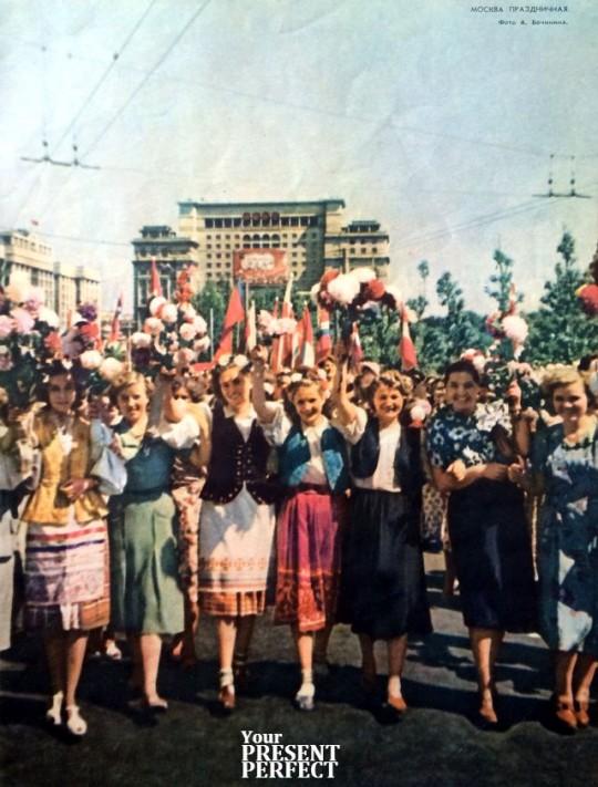 Москва праздничная. 1955.