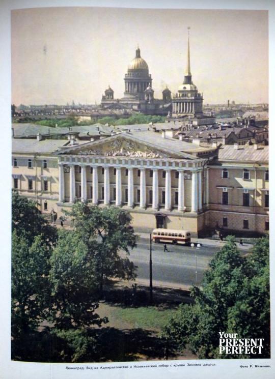 1956. Ленинград. Вид на Адмиралтейство и Исаакиевский собор с крыши Зимнего дворца.