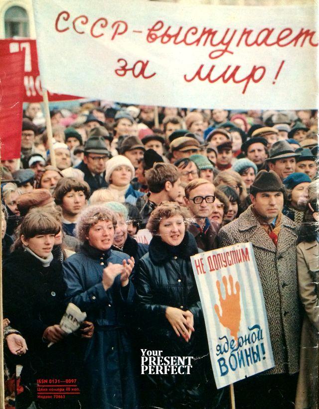 SSSR za mir