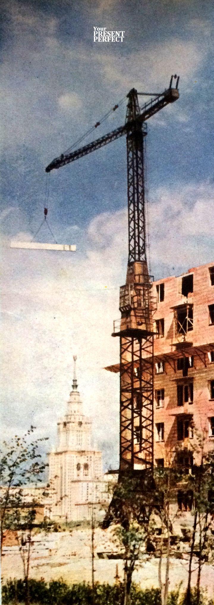 1956. Вид на Московский университет.
