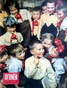Журнал Огонек №10 март 1950