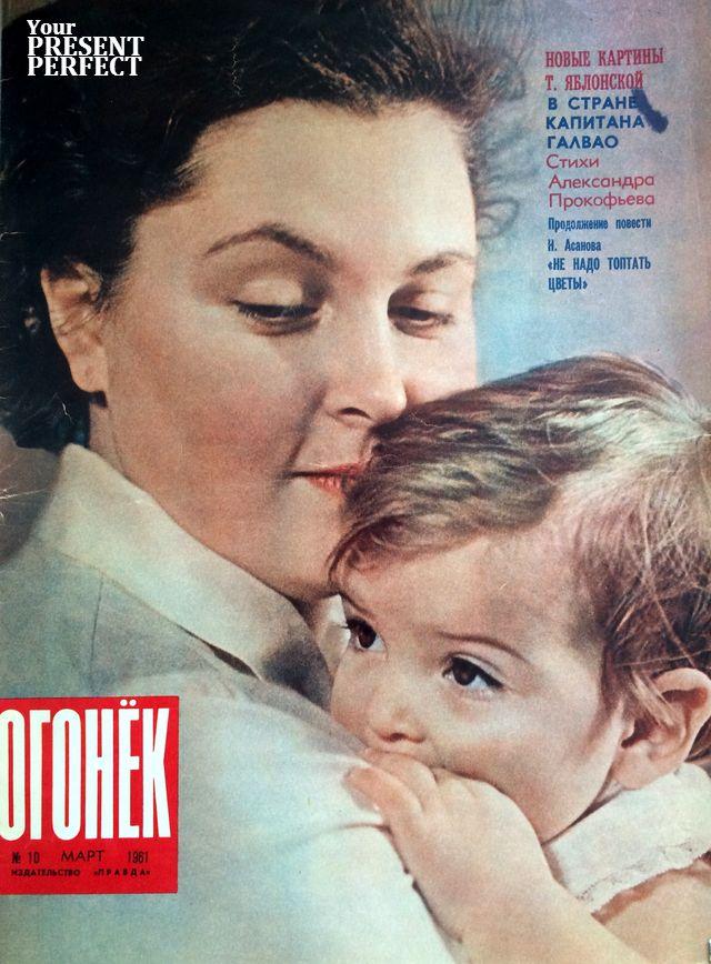 Журнал Огонек №10 март 1961