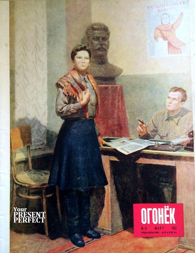 Журнал Огонек №11 март 1951