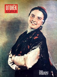 Журнал Огонек №14 апрель 1954