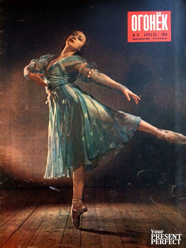 Журнал Огонек №15 апрель 1954
