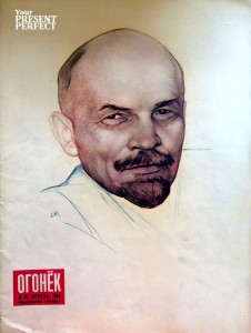 Журнал Огонек №16 апрель 1954