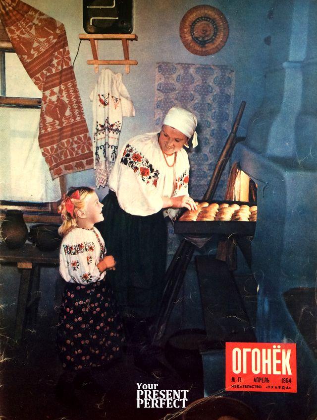 Журнал Огонек №17 апрель 1954
