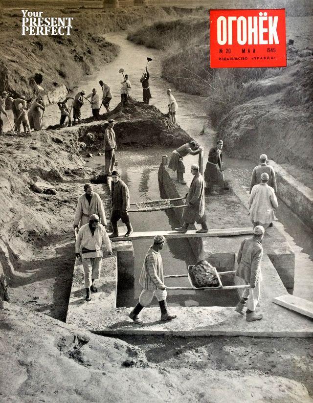 Журнал Огонек №20 май 1949