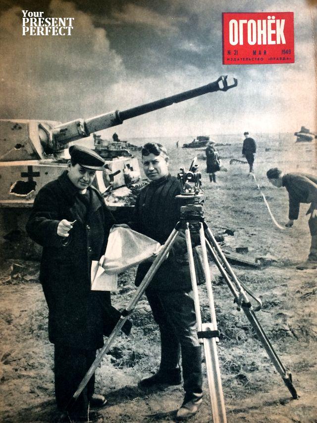 Журнал Огонек №21 май 1949