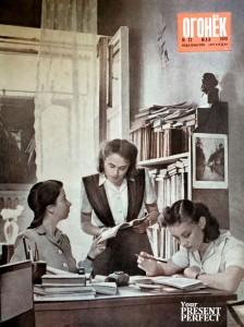 Журнал Огонек №22 май 1949