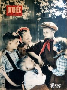 Журнал Огонек №22 май 1950