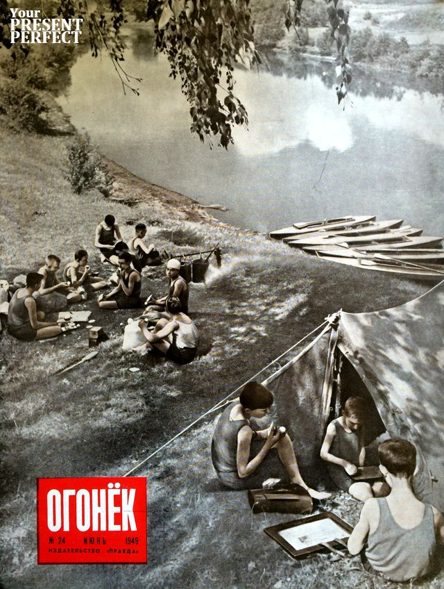 Журнал Огонек №24 июнь 1949
