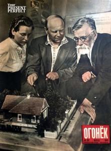 Журнал Огонек №26 июнь 1949