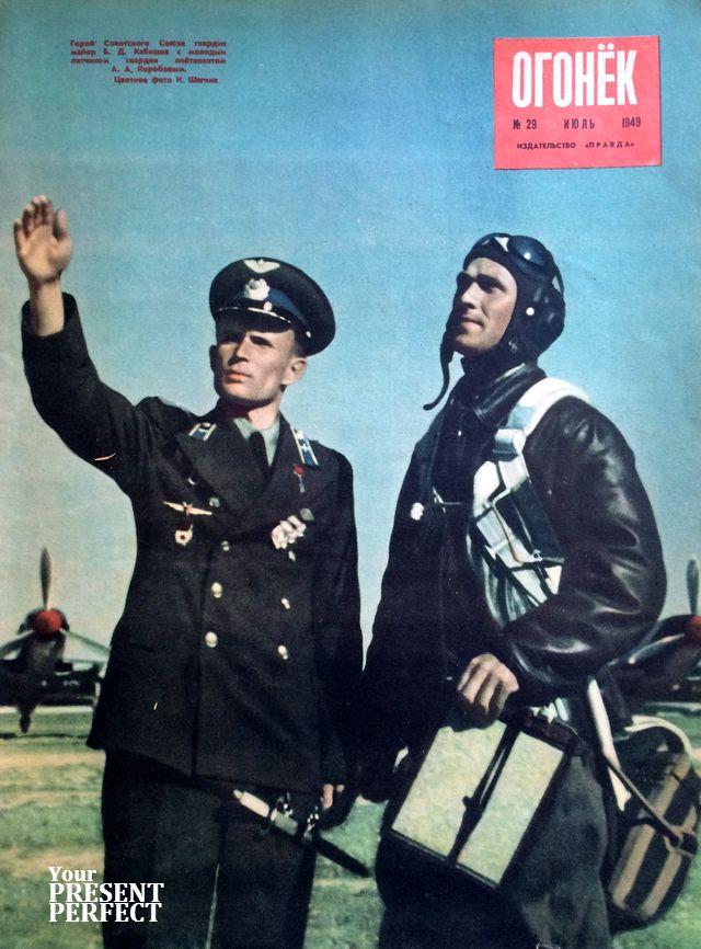 Журнал Огонек №29 июль 1949