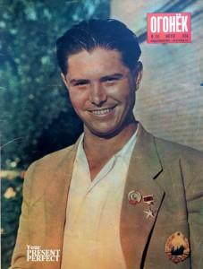 Журнал Огонек №34 август 1954