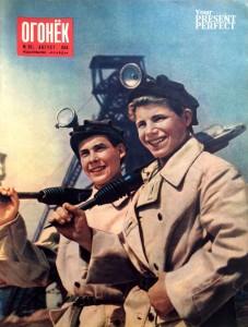 Журнал Огонек №35 август 1954