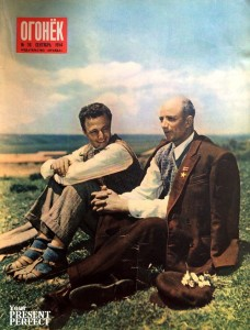 Журнал Огонек №36 сентябрь 1954