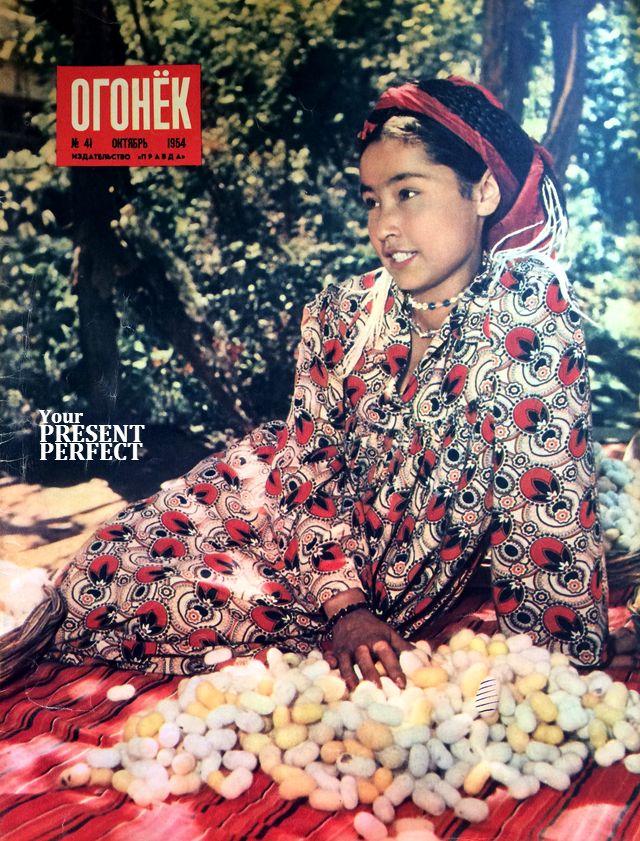 Журнал Огонек №41 октябрь 1954
