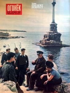 Журнал Огонек №42 октябрь 1954