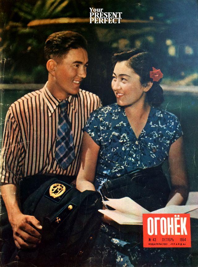 Журнал Огонек №43 октябрь 1954