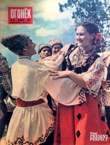 Журнал Огонек №44 октябрь 1954