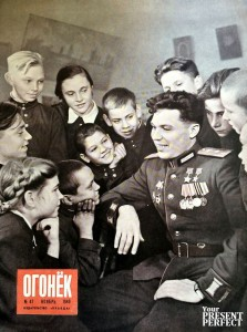 Журнал Огонек №47 ноябрь 1949