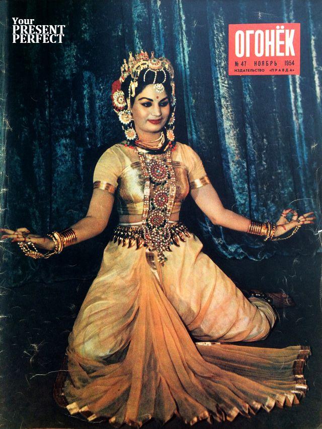 Журнал Огонек №47 ноябрь 1954