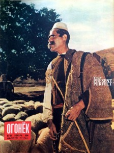 Журнал Огонек №48 ноябрь 1954