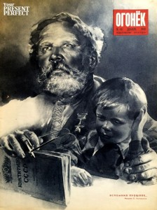 Журнал Огонек №49 декабрь 1949