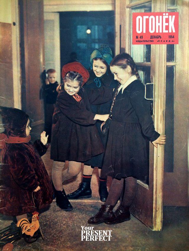 Журнал Огонек №49 декабрь 1954