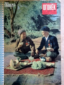 Журнал Огонек №50 декабрь 1949