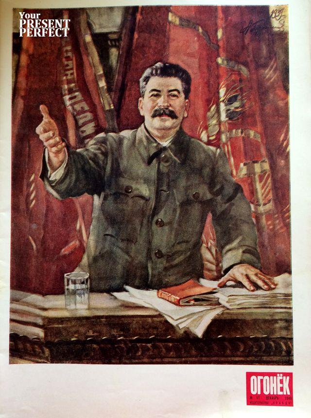 Журнал Огонек №51 декабрь 1949